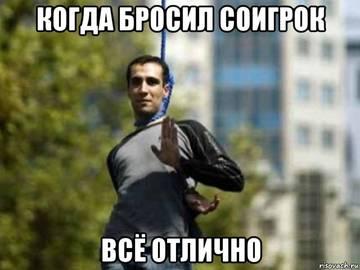 http://s3.uploads.ru/t/9tlJG.jpg