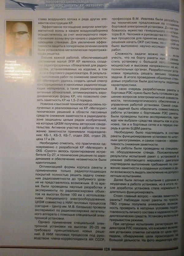 http://s3.uploads.ru/t/9txGF.jpg