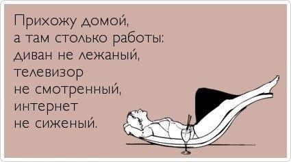 http://s3.uploads.ru/t/9uJeh.jpg