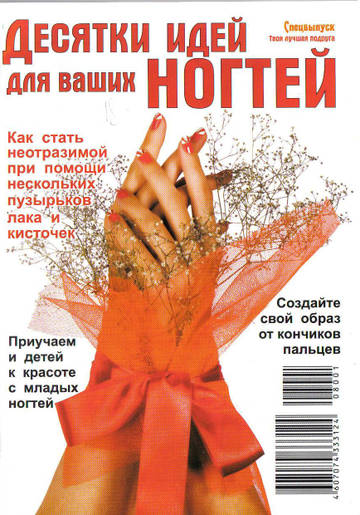 http://s3.uploads.ru/t/9vF2u.jpg