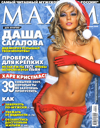 http://s3.uploads.ru/t/9wnSJ.jpg