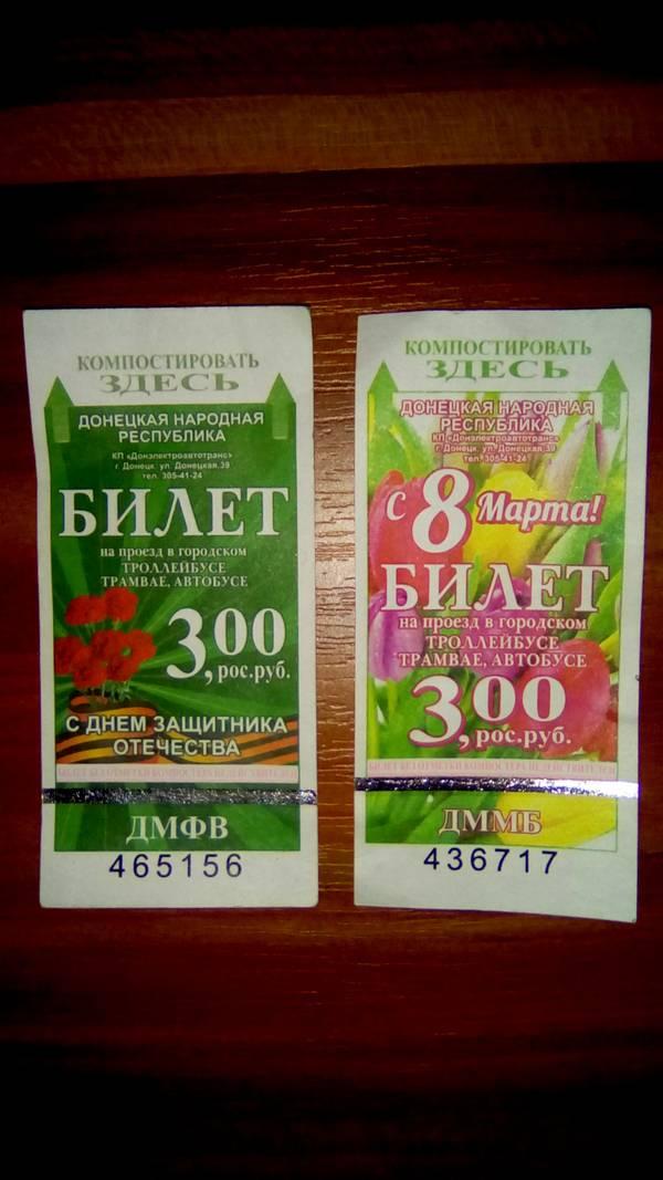 http://s3.uploads.ru/t/9xJKr.jpg