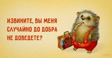 http://s3.uploads.ru/t/9xbgD.jpg