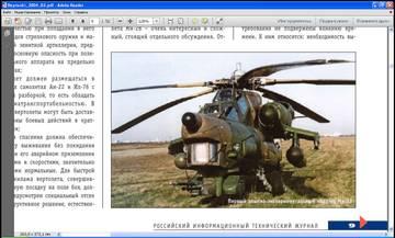 http://s3.uploads.ru/t/9xp1V.jpg