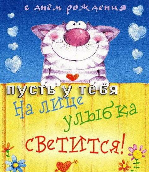 http://s3.uploads.ru/t/9yIlB.jpg