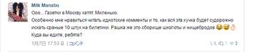 http://s3.uploads.ru/t/9yX6S.png