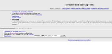 http://s3.uploads.ru/t/A0V4l.jpg