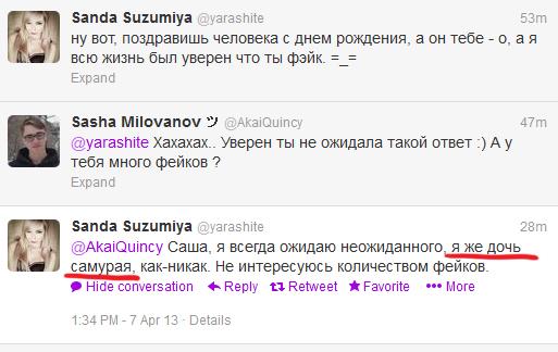 http://s3.uploads.ru/t/A0adl.jpg