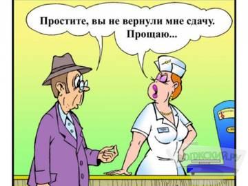 http://s3.uploads.ru/t/A13Ef.jpg