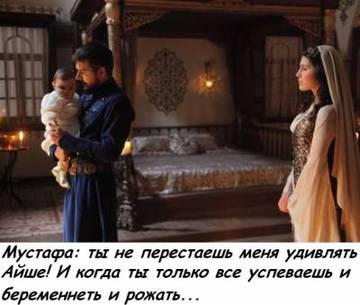 http://s3.uploads.ru/t/A16Fr.jpg