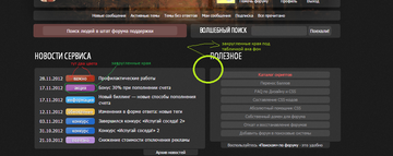 http://s3.uploads.ru/t/A2lUE.png