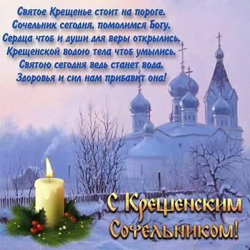 http://s3.uploads.ru/t/A41ht.jpg