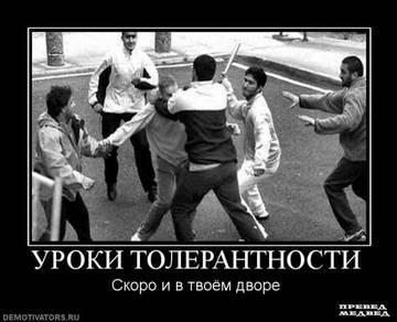 http://s3.uploads.ru/t/A4GTp.jpg
