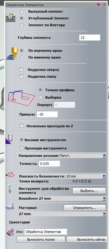 http://s3.uploads.ru/t/A7d69.jpg
