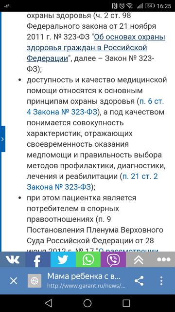 http://s3.uploads.ru/t/A7nQa.png