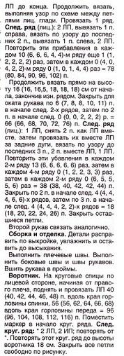 http://s3.uploads.ru/t/A8OVj.jpg