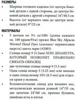 http://s3.uploads.ru/t/A9ghZ.jpg