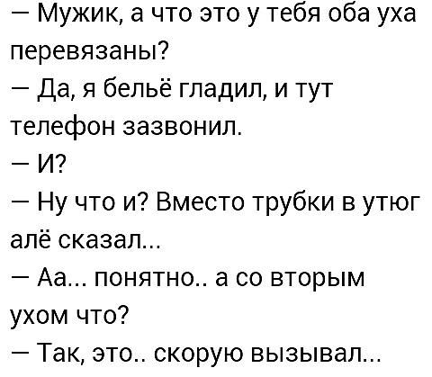 http://s3.uploads.ru/t/AB6hN.jpg