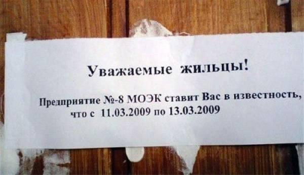http://s3.uploads.ru/t/ADWba.jpg