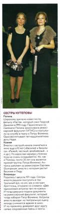 http://s3.uploads.ru/t/AEolt.jpg