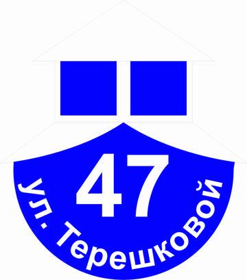 http://s3.uploads.ru/t/AEpQD.jpg