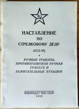 http://s3.uploads.ru/t/AFJiX.jpg