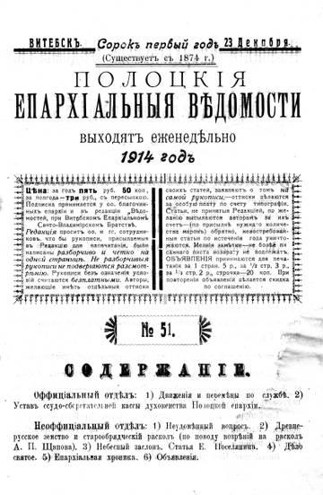 http://s3.uploads.ru/t/AFVMd.jpg