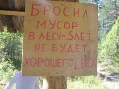 http://s3.uploads.ru/t/AFxrB.jpg