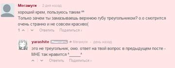 http://s3.uploads.ru/t/AHe8u.png