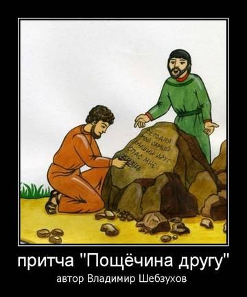 http://s3.uploads.ru/t/AHpUV.jpg