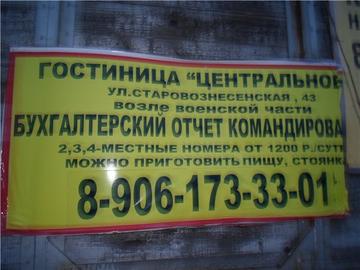 http://s3.uploads.ru/t/AIEJz.png