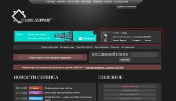 http://s3.uploads.ru/t/AL2T6.jpg