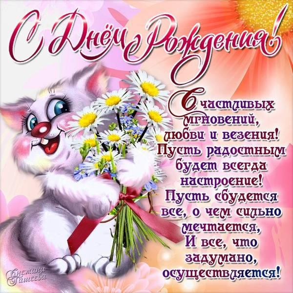 http://s3.uploads.ru/t/AM8cK.jpg
