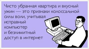 http://s3.uploads.ru/t/AMBaX.jpg