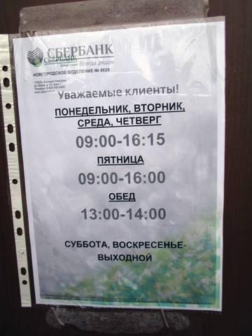 http://s3.uploads.ru/t/AN615.jpg