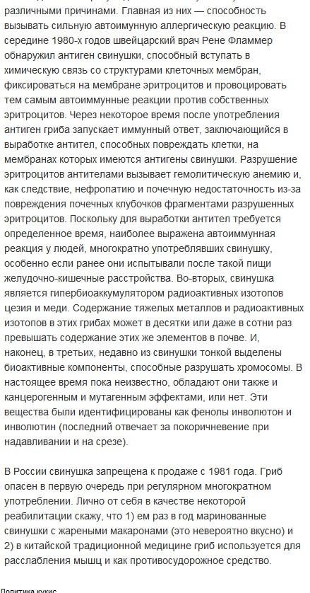http://s3.uploads.ru/t/ANUmo.jpg