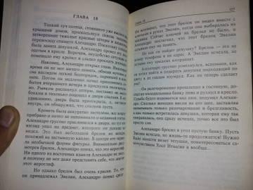 http://s3.uploads.ru/t/AVSTw.jpg