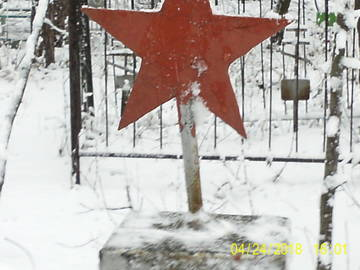 http://s3.uploads.ru/t/AVWtd.jpg