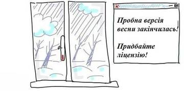 http://s3.uploads.ru/t/AWfrX.jpg