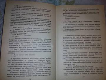 http://s3.uploads.ru/t/AXkvo.jpg