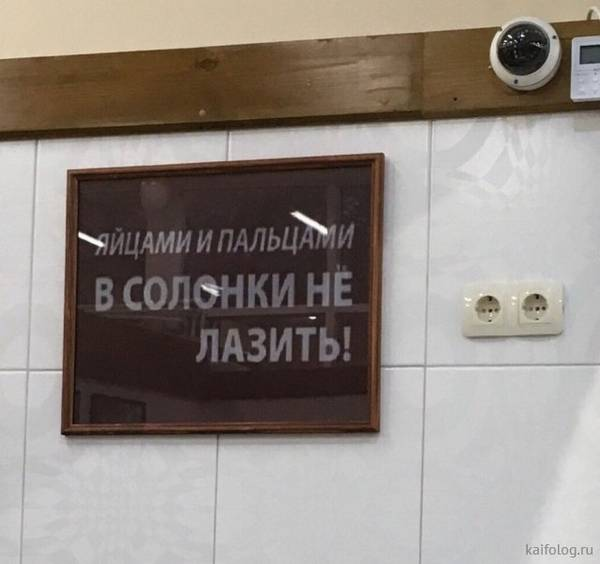 http://s3.uploads.ru/t/AaPjM.jpg