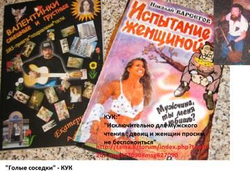 http://s3.uploads.ru/t/AfFjW.jpg