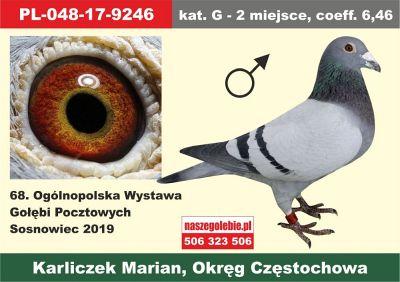 http://s3.uploads.ru/t/AjKEh.jpg