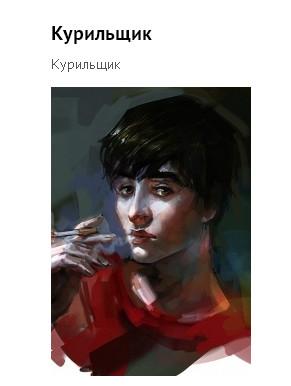 http://s3.uploads.ru/t/AjPaz.jpg