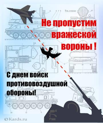 http://s3.uploads.ru/t/AkZ8z.jpg