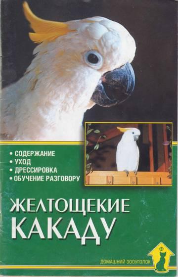 http://s3.uploads.ru/t/AlMKW.jpg