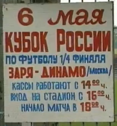 http://s3.uploads.ru/t/AmSWy.png