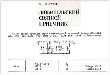 http://s3.uploads.ru/t/An7qj.jpg