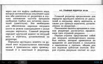 http://s3.uploads.ru/t/AnX6D.png