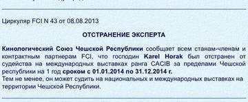 http://s3.uploads.ru/t/Ankcb.jpg